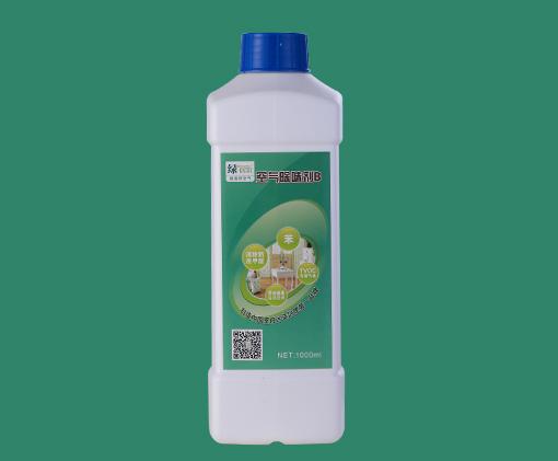 室内除味剂B型