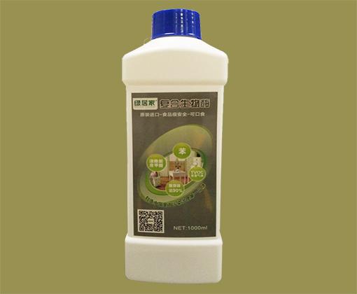 绿居家复合生物酶