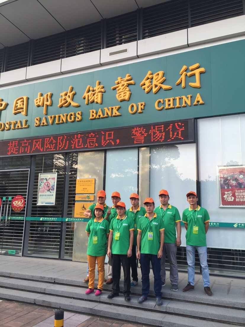 中国邮政储蓄银行室内空气净化