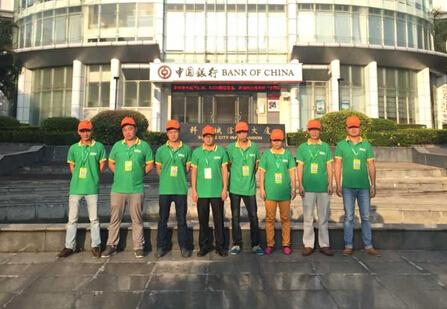 中国银行室内空气净化