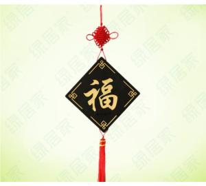 挂饰炭雕(中国结)