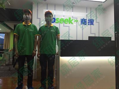 绿居家•万达商搜室内空气治理案例