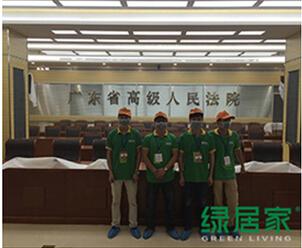 绿居家•广东省高级人民法院室内空气污染治理